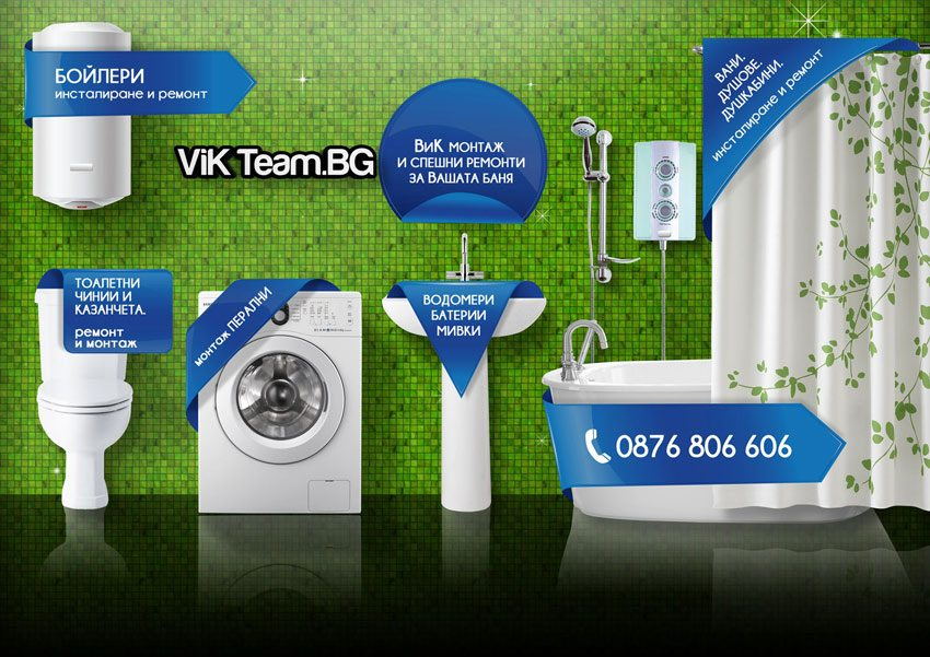 home-page-vikteam-image